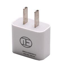 正白美规USB手机充电器5V2A便携式旅行充电器图片