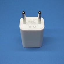 深圳充电器生产厂家哪家好?