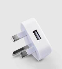 深圳品牌充电器厂家有哪些?