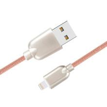 新款锌合金iphone手机数据线金属渔网USB数据线品牌直销