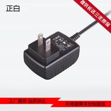 最新5V1A电源适配器功率,5W机顶盒开关电源过ul认证