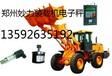 郑州妙力装载机电子铲车磅装载机电子秤DC6000叉车电子磅