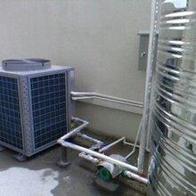 兰州空气能热水器安装维修改造