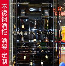 不锈钢酒架北欧恒温恒湿酒柜不锈钢恒温酒柜专业定制加工