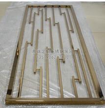 欧式不锈钢屏风定制青海不锈钢花格厂家红古铜不锈钢隔断
