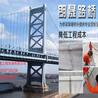 桥梁裂缝修补分享:8个裂缝产生的原因和技术分析