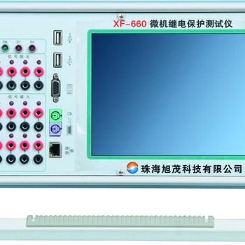 XF-660微机继电保护测试仪