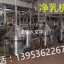 酸奶生产线,酸奶加工设备,鲜奶杀菌机