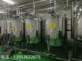 小型酸奶生产线,酸奶生产线设备,酸奶加工机器图片