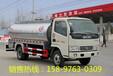 热销程力威牌鲜奶运输车国五东风奶罐车液态食品运输车