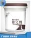 拓达固化剂山东厂家混凝土固化剂密封固化剂