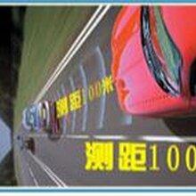 汽车自动刹车系统生产厂家智能刹车系统价格高科技智能刹车防撞系统招商
