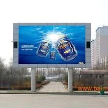 广州LED显示屏制作厂家安装调试维修图片