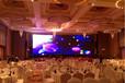 杭州LED顯示屏制作維修LED門頭屏安裝調試廠家直銷