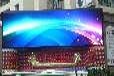 福建泉州LED显示屏厂家维修LED双色屏制作批发LED电子屏安装调试