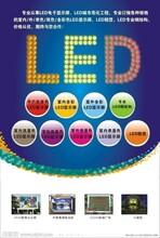 昌吉LED显示屏制作维修/昌吉全彩LED广告屏厂家报价/昌吉LED电子屏售后服务