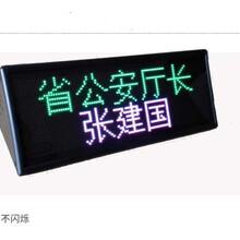 西宁市LED会议屏制作,西宁市LED台式屏厂家,西宁市LED席位屏批发图片
