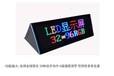 武汉市LED会议屏制作武汉市LED台式屏厂家、武汉市LED席位屏批发