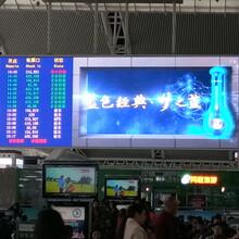 LED显示屏制作维修安装调试改字尾保租赁图片
