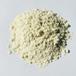 CAS:6283-63-2N,N-二乙基对苯二胺,硫酸盐薪源化工厂家直销