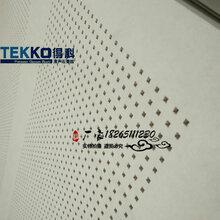 穿孔吸音石膏板硅酸钙板玻镁板天花板PVC贴面天花板图片