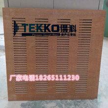 PVC贴面石膏板穿孔石膏板硅酸钙板玻镁板图片