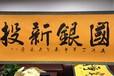 上海新三板代理