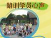 宁波青少年英语培训夜校学习效果