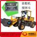 液压马达搅拌斗1立方装载机改装搅拌斗厂家JUAN