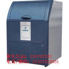 东贝ZFH26型制冰机
