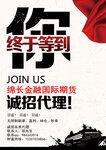 上海绵长国际期货火爆招商!软银:千亿基金已募集到逾930亿未来主投科技领域
