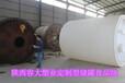 咸阳30方水处理专用水箱30立方水肥一体化储罐厂家批发定制