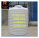供应汉中3000L生物燃油桶醇基燃油桶厂家优惠促销