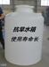 西安哪里有賣1方塑料水箱工程水箱容大廠家批發