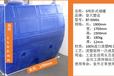 延安运输储罐5立方大型卧式储罐一次成型PE耐酸碱厂家直销