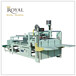 厂家生产纸箱机械设备半自动糊箱机纸箱包装机械设备
