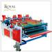 供应糊折盒机、折盒机、糊盒机洛澳机械专业生产糊盒机