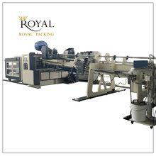 纸箱生产设备全自动粘箱机包装机械做纸箱用设备涂胶粘箱