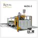 洛澳MJZXJ-2型半自动粘箱机