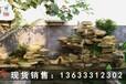 假山雕塑假山制作假山石假山盆景