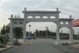 石雕栏杆拱桥石雕工艺品石雕走廊