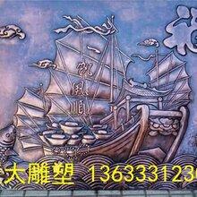 供应锻铜浮雕雕塑一帆风顺浮雕