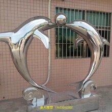 供应不锈钢动物雕塑海豚雕塑