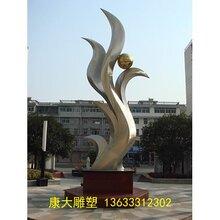 供应不锈钢校园抽象雕塑现代雕塑