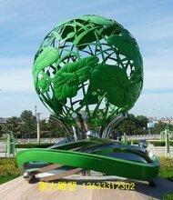 供应绿色广场不锈钢雕塑荷花球形抽象雕塑
