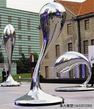 镜面不锈钢水滴造型雕塑艺术不锈钢金属工艺件