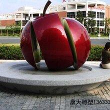 不锈钢苹果雕塑不锈钢广场苹果雕塑000,价格,厂家,
