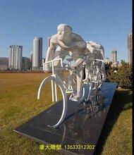 供应不锈钢园林雕塑公园雕塑抽象人物雕塑