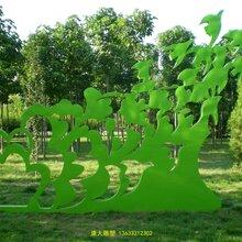 河北雕塑康大园林工程雕塑供应园林镂空不锈钢雕塑鸟群雕塑