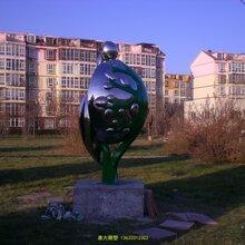供应不锈钢抽象雕塑小区创意雕塑